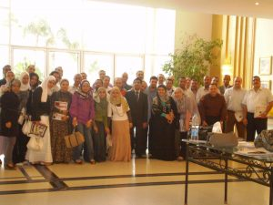 Management Leadership Program in Egypt